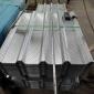 ��X�\穿孔�盒弯�板840型900型吊�底板