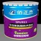 佰正杰spu911水性聚氨酯防水涂料 �琼�屋面房�防水�a漏材料���|�r青